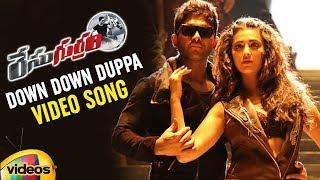 Race Gurram Telugu Movie Songs 1080P | Down Down Video Song | Allu Arjun | Shruti Haasan | Thaman