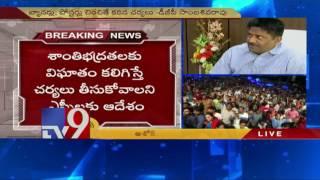 AP DGP warning to Chiranjeevi & Blakrishna fans - TV9