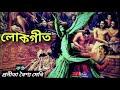 Download O Rakha Rakha Jadumoi O ( অ' ৰাখা ৰাখা যদুমণি ও) - by Pranita Baishya Medhi. MP3,3GP,MP4