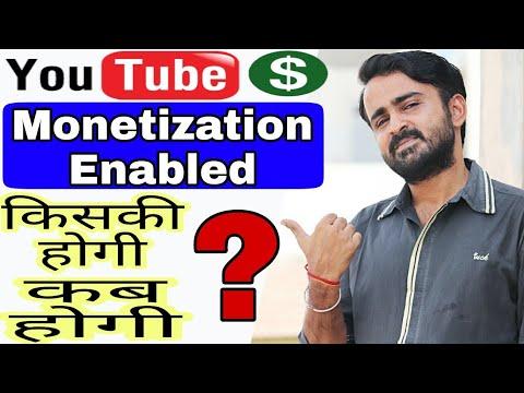 Youtube Monetization Enabled ? Youtube Monetization Update June 2018 ||