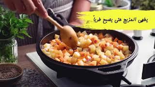 وصفات ماجي: البيض المقلي مع الجزر والبطاطا