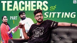 Teachers tho Inthe || Racha Gang || Tamada Media