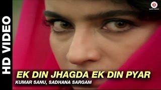 Ek Din Jhagda Ek Din Pyar - Platform | Kumar Sanu, Sadhana Sargam | Ajay Devgan & Tisca Chopra