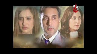 Aitbaar - Episode 27   Aaj Entertainment