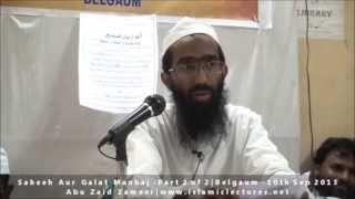 Taraweeh ki 8 rakat aur 20 rakat ki tafseel bataye | Abu Zaid Zameer