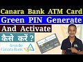 Canara Bank New ATM / Debit Card Green PIN Generate And Activate Complete Process. Forgot ATM PIN
