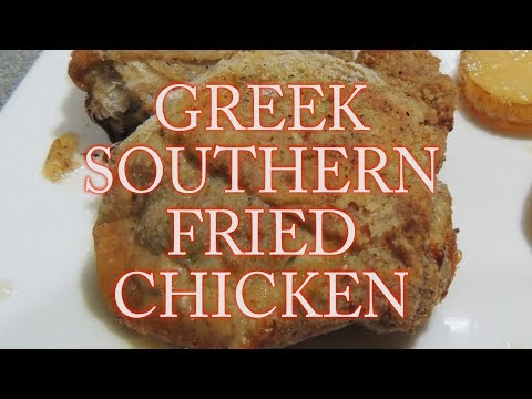Best Greek Style Southern Fried Chicken - Oven Cooked - Cook with K.P EP24