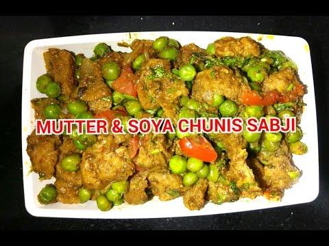 || MATAR AND SOYA CHUNKS MASALA SABJI || सोयाबिन वाटाण्याची भाजी || Veg Recipe By Asha Maragaje