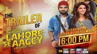 Lahore Se Agay - Official Trailer