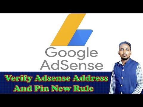 Verify Adsense Address And Pin With Adsense New Policy Started 2017 | Google | Adsense | Accout