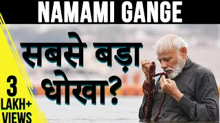 What happened to #NamamiGange - Modi's 20,000 crore pet project? | Ep.82 The DeshBhakt