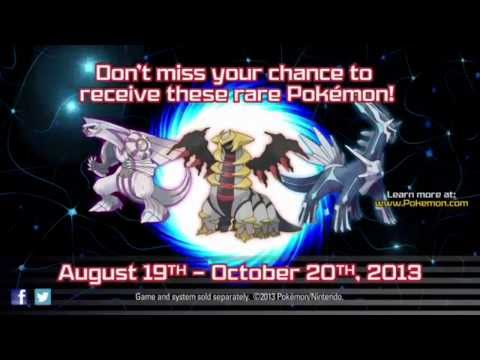 Pokemon Black/2 and Pokemon White/2 Get 3 Shiny Rare Sinnoh Legends!