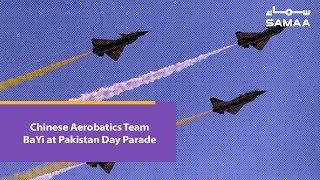 Chinese Aerobatics Team BaYi at Pakistan Day Parade | 23 March 2019