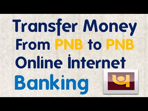 How To Transfer Money Fom PNB to PNB Using Online PNB Internet Banking in Hindi