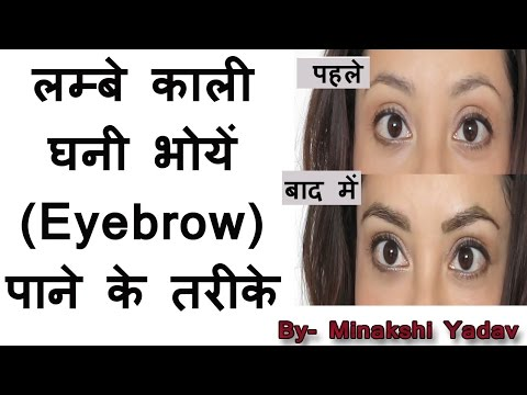Eyebrow hair growth naturally in hindi tinting at home thicker thin eyebrows white color