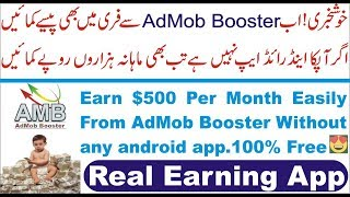 Earn $500 Per Month From AdMob Booster Without any Android App | Amazing Method | Jugari Baba