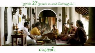 Saivam - Official Teaser | G.V. Prakash | Nassar, Sara Arjun