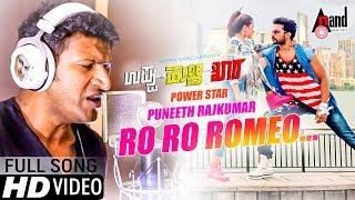 Uppu Huli Khara | Romeo Video Song | Sung By: Puneeth Rajkumar | Imran Sardhariya | Anushree  | 2017