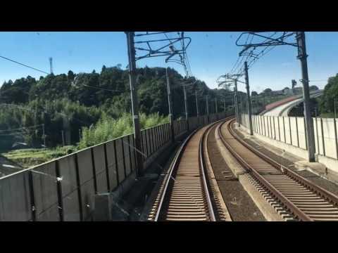 Keisei Line from Narita Airpot to Haneda Airport