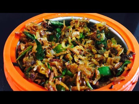 HOW TO COOK MAHARASHTRIAN DRY PRAWNS | AUTHENTIC SUKA JAVLA | सुका जवळा | Prawns Chutney |