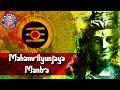 Mahamrityunjaya Mantra 108 Times Chanting Mahamrityunjaya Mantra With Lyrics Lord Shiva mp3
