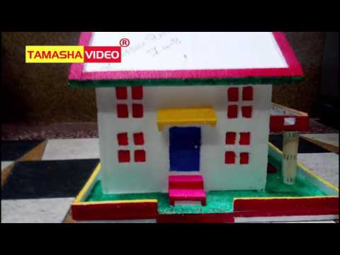 How to Make a Small Thermocol House Model: Craft Ideas for Kids // shraddha //
