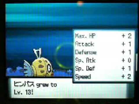 Evolving Feebas Pokemon Pearl