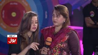 Game Show Aisay Chalay Ga - 6- Jan 2018 Full Episode