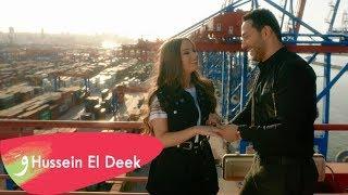 Hussein El Deek - Ma