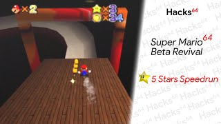 Super Mario 64 Beta Replica - 5 Stars Speedrun