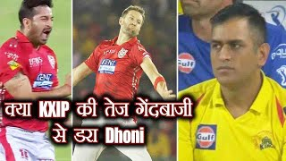 IPL 2018 : MS Dhoni makes massive changes in batting order to tackle KXIP