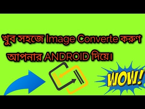 how to converte image photo all Android phone(converte to jpg to png,psd,tiff format..