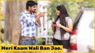 Tum Sharab Ki Bottle Ho Prank on Girls - Comment Trolling #34 | The HunGama Films