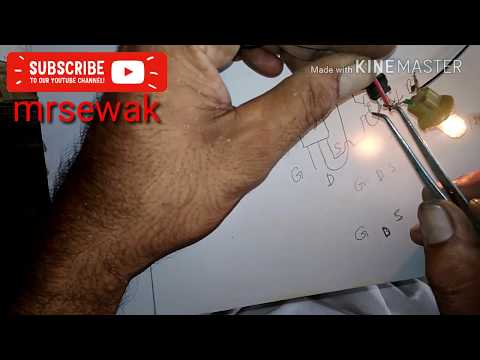 how to check mosfet z44, p55,irf540 without multimeter 100%work easy home project pure sine wave