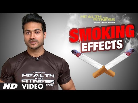 How Does Smoking Affect Your Body | Fat lose & Muscle Building Goals | GuruMann