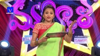 Star Mahila || 9th January 2017 (Promo -2)