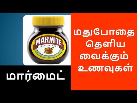மது போதை தெளிய வைக்கும் உணவுகள் | Best Hangover Foods Tasty in Tamil