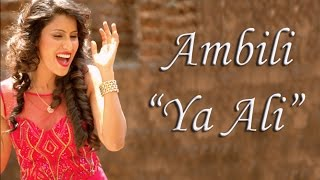 Ambili Menon - Ya Ali [Gangster Movie 2006] | Full Music Video