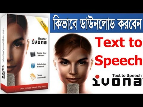 How to Download Ivona Reader and Text to Speech full Version Video Tutorial 2018