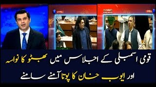Grandsons of Zulfiqar Ali Bhutto and Ayub Khan come face to face in National Assembly