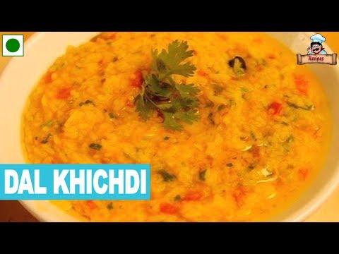 Restaurant style Dal Khichdi recipe by deepa khurana
