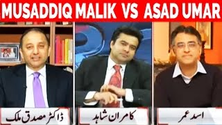 PMLN vs PTI - Round Two Begins - On The Front 19 January 2017 Dunya News