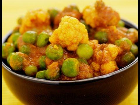 Gobi Matar Vegetarian Recipe | Simple & Easy Indian Dishes