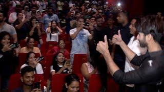 Shahid Kapoor And Kiara Advani Surprise Everyone In Theater Watching Kabir Singh