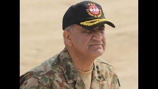 COAS Qamar Javed Bajwa visit LOC on 70th Independence Day | 24 News HD