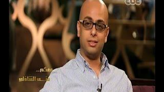#x202b;#معكم_منى_الشاذلي | لقاء خاص مع الفنان كريم عبد العزيز وأسرة فيلم الفيل الأزرق | ج2#x202c;lrm;