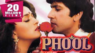 Phool (1993) Full Hindi Movie | Sunil Dutt, Rajendra Kumar, Kumar Gaurav, Madhuri Dixit