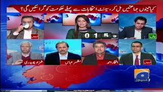 Report Card - 07-December-2017. Can PPP, PTI, PAT alliance bring PML-N govt down?