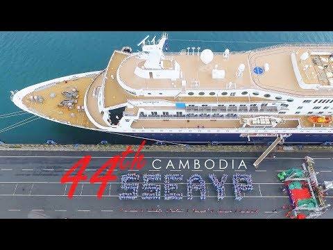 44th SSEAYP 2017 - CAMBODIA COUNTRY PROGRAM