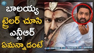 NTR Shocking Comments on Gautamiputra Satakarni Trailer | Ready2Release.com